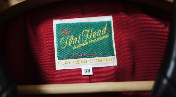 THE FLAT HEAD HHC-03
